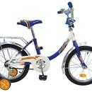 Велосипед Navigator Patriot (ВМЗ16030)