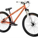 Велосипед Mongoose Ritual (Street)