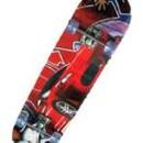 Скейт Larsen SB-1 (981)