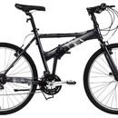 Велосипед Dahon Espresso D21