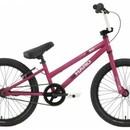 Велосипед Haro Z20 Girl
