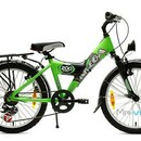 Велосипед Univega GEO 200 Street