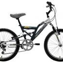 Велосипед Atom Kangaroo