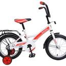 Велосипед Navigator Basic (ВМЗ14051)