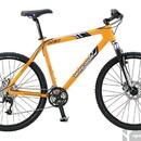Велосипед Mongoose Rockadile LEX