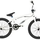 Велосипед Haro 100.3