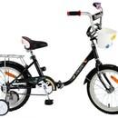 Велосипед Bird Smile F-16