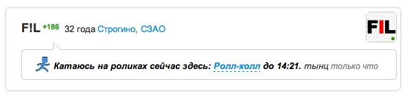 http://katushkin.ru/upload/other/extended-status-2.png